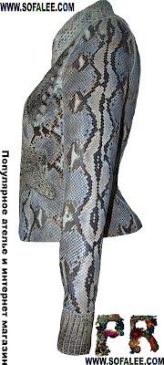 Королевская куртка из натурального питона и крокодила