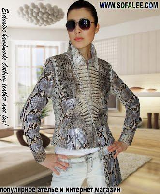 Красивая девушка в куртке из крокодиловой кожи и кожи питона.
