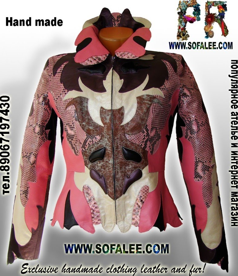 Ladies leather jacket of genuine python