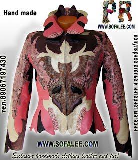 Куртка женская из кожи питона