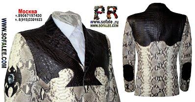 Пиджаки куртки,жакеты из крокодила и питона фото 003