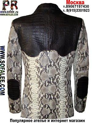 Пошив на заказ пиджака из крокодиловой кожи и питона в Ателье модельера Sofalee фото 002