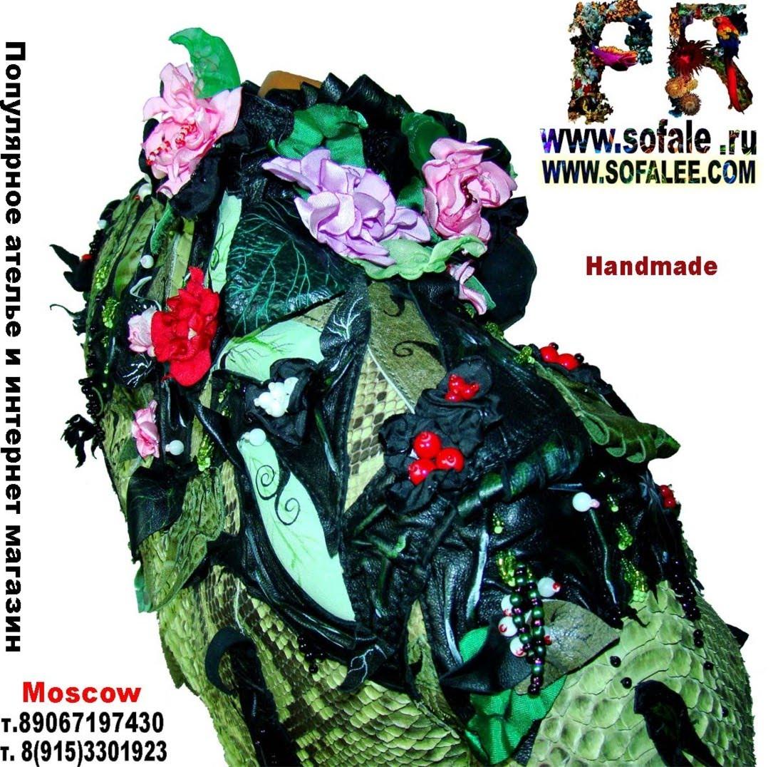 Вышивка натуральными камнями, цветами, кожаными аппликациями