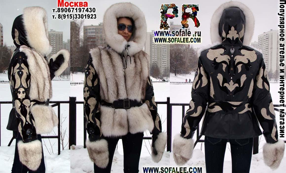 Куртка меховая песец 4