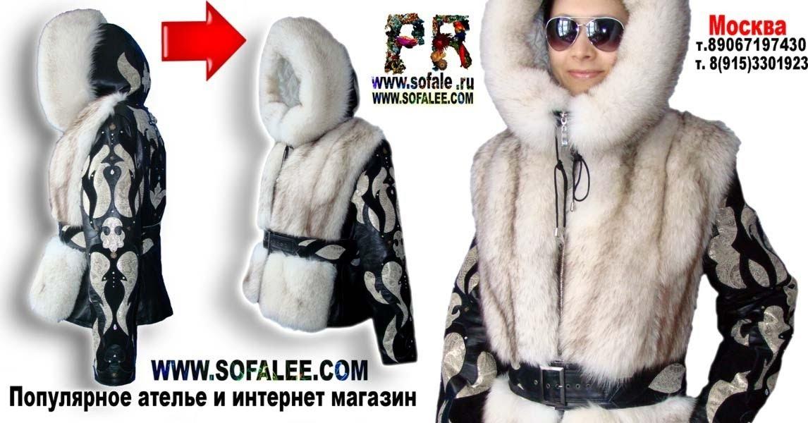 Куртка меховая песец 6