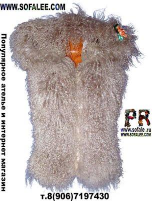 Жилетка с капюшоном меховая из ламы фото 1