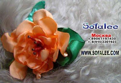 Брошь Цветок на жилетке фото 5