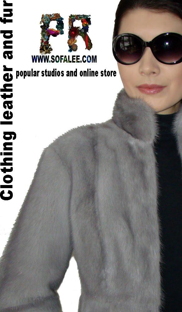 Куртка из меха голубой норки