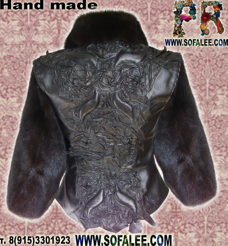 Пример изделия из кожи и меха. Индивидуальный пошив.