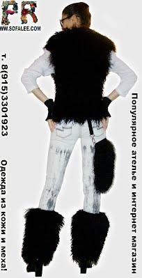 Меховая женская жилетка, гетры, сумка из ламы.