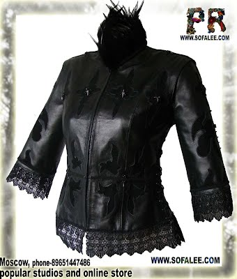 Brand Sofalee exclusive leather jacket-vest