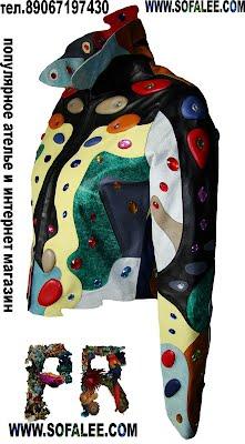куртка из натуральной кожи цветная не приталенная эксклюзивная женская есть в наличч