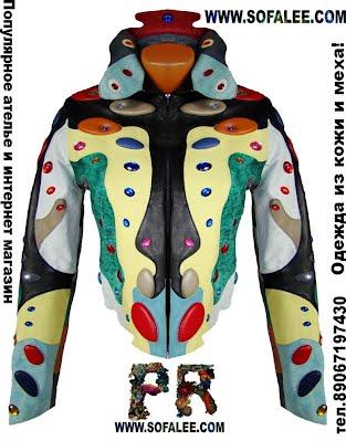 Яркое симметричное выразительное изображение верхней кожаной одежды для женщин.