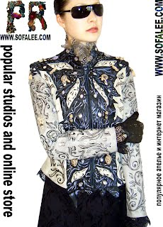 Модная женская куртка из натуральной итальянской кожи