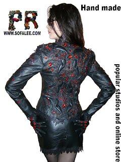 Женская аристократическая куртка
