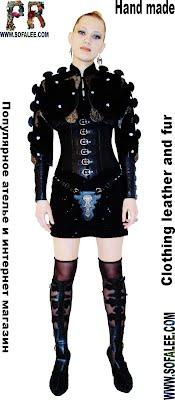 эксклюзивный костюм из натуральной кожи -корсаж,болеро, наручи.