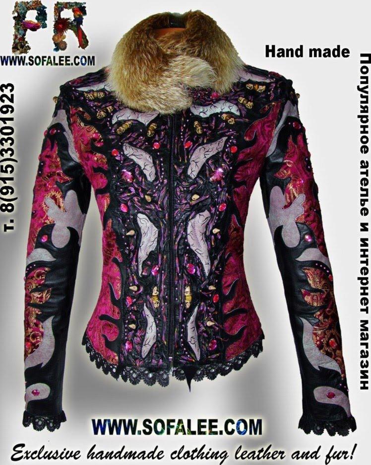 """""""Тигровый глаз"""" куртка эксклюзивная женская бордовый цвет доминирует. есть отстегивающийся воротник из рыжей лисы с красивой брошкой."""