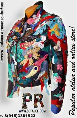 женская кожаная куртка из цветов кожаных!