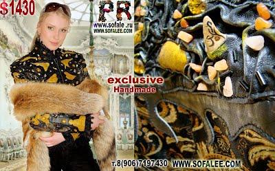 Женская кожаная куртка с сердоликом в Москве фото 1