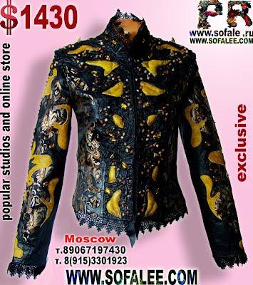 Женская кожаная куртка в Москве фото 55