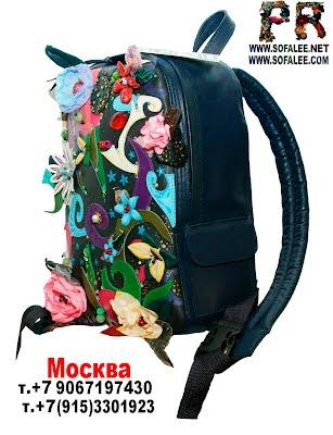 рюкзак кожаный женский 0