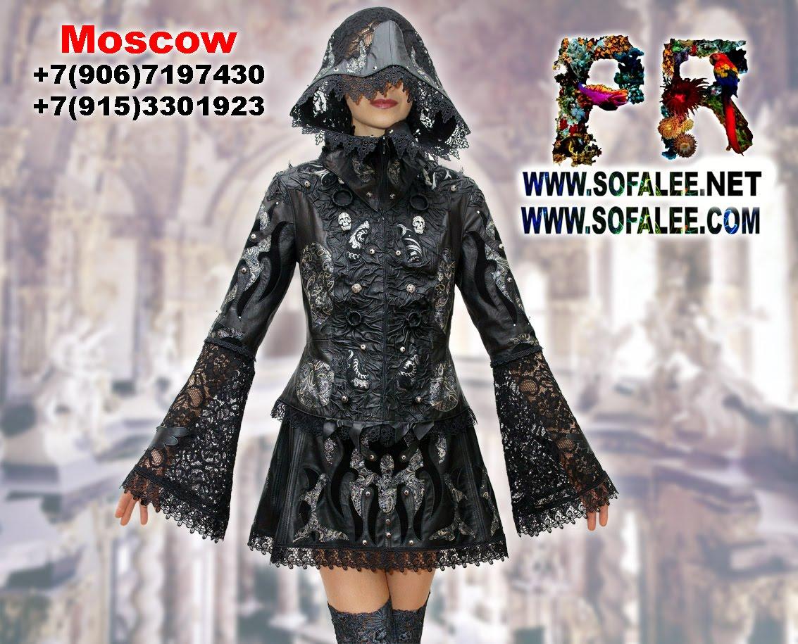 Luxury ladies leather-lace suit: jacket,skirt,hood 00