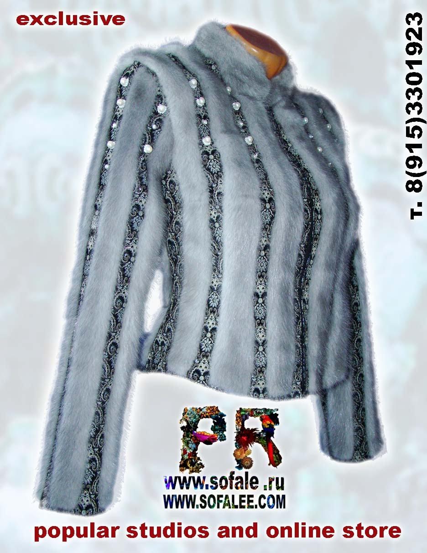 Куртка из меха норки 2