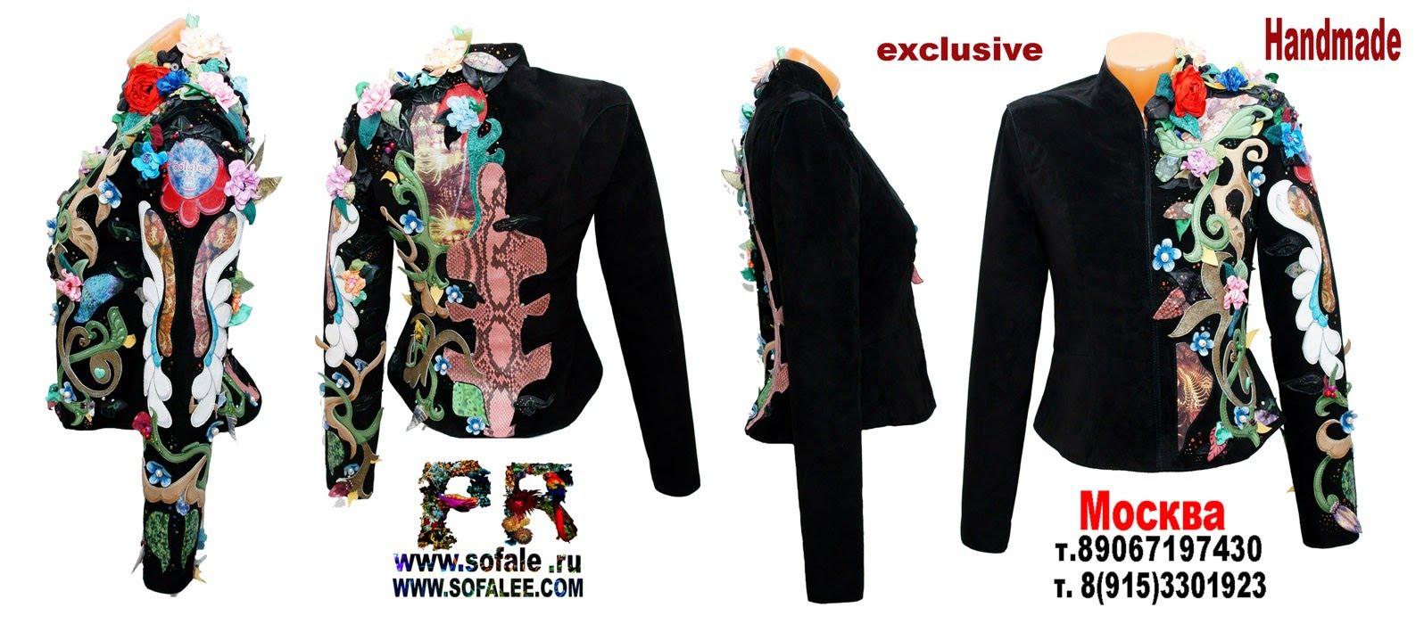 Женская куртка из замши 5