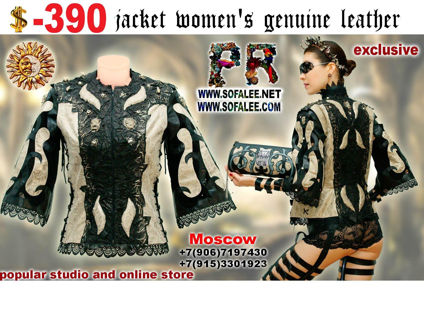 женская куртка жилетка кожаная 009