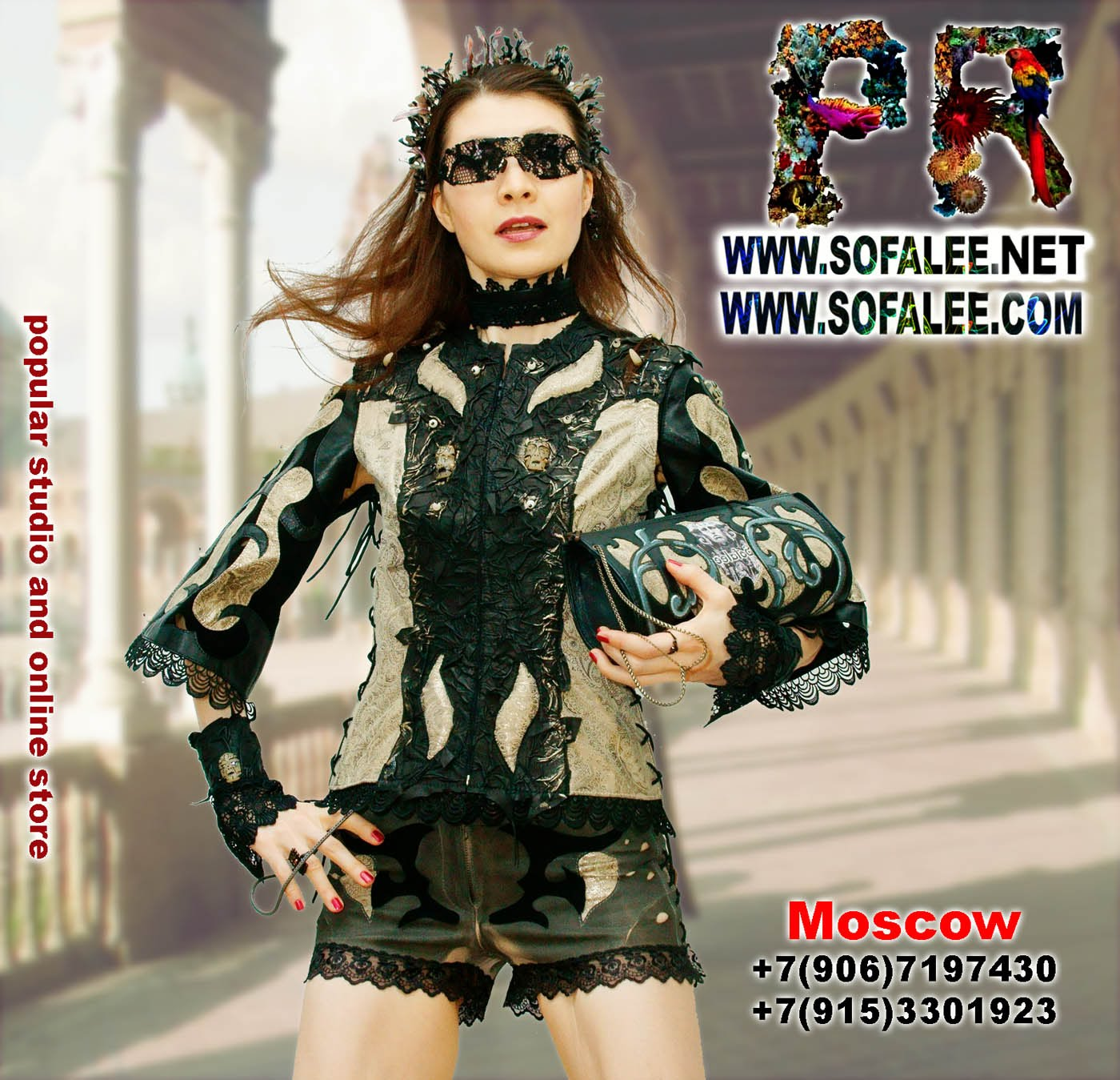 женская куртка жилетка кожаная 100