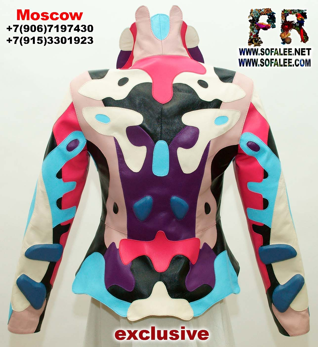 куртки из кожи 11