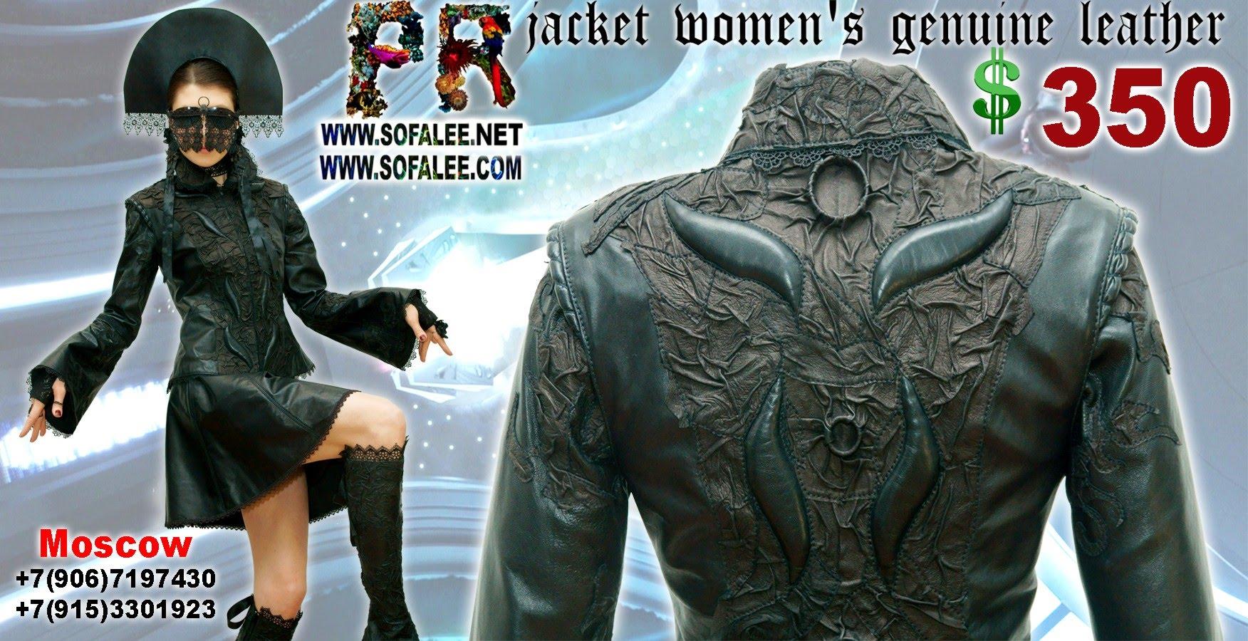приталенная куртка женская из кожи 01