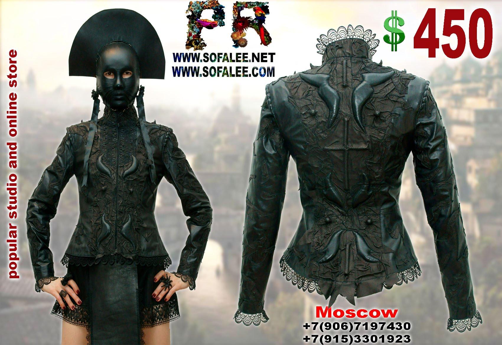 куртка кожаная с кружевами черная 00