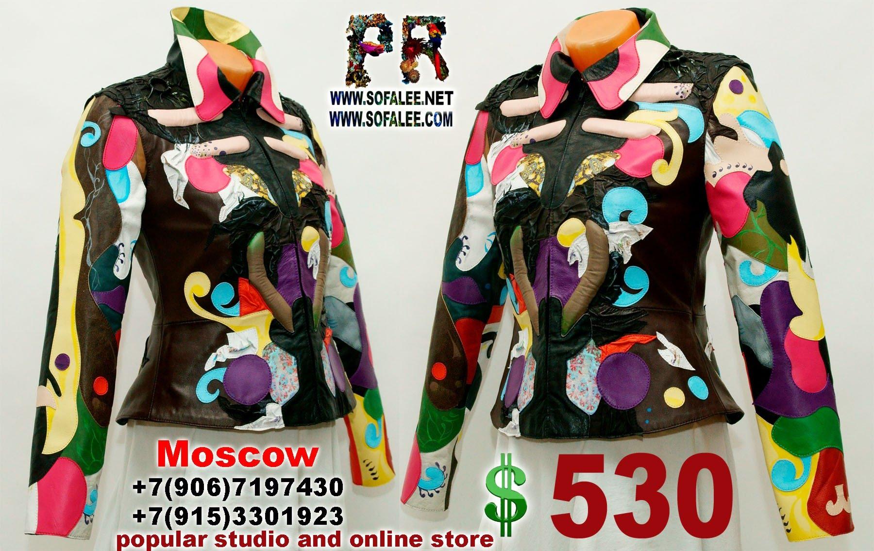 многоцветная куртка женская 00