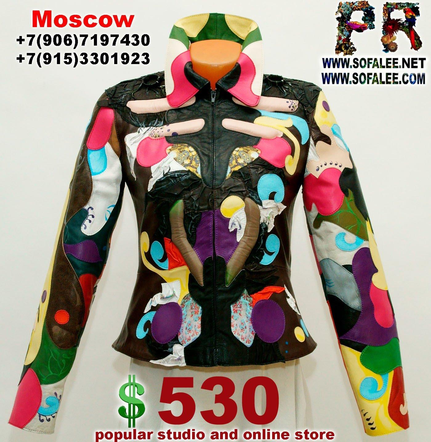 многоцветная куртка женская 07