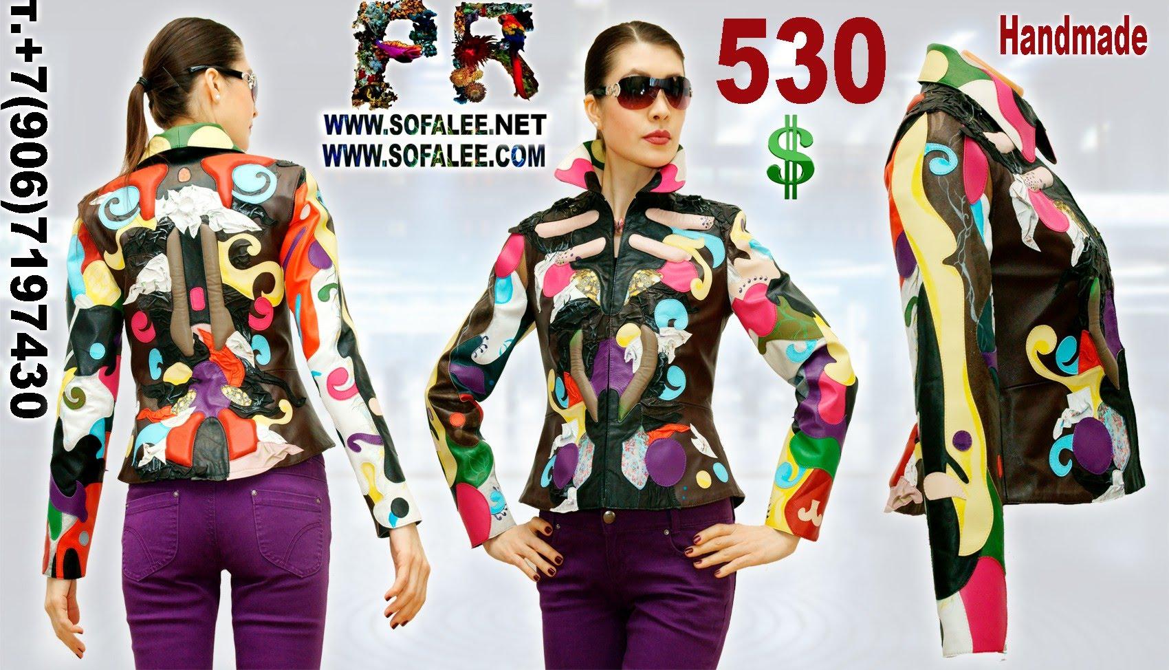многоцветная куртка женская 0