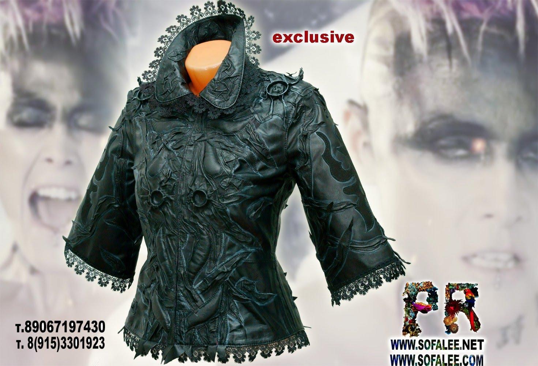 женская кожаная черная куртка 0001