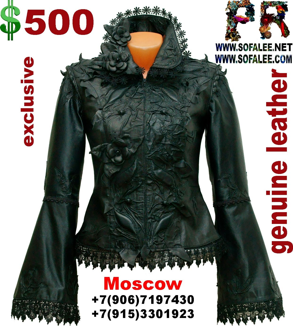 womens leather jacket 2