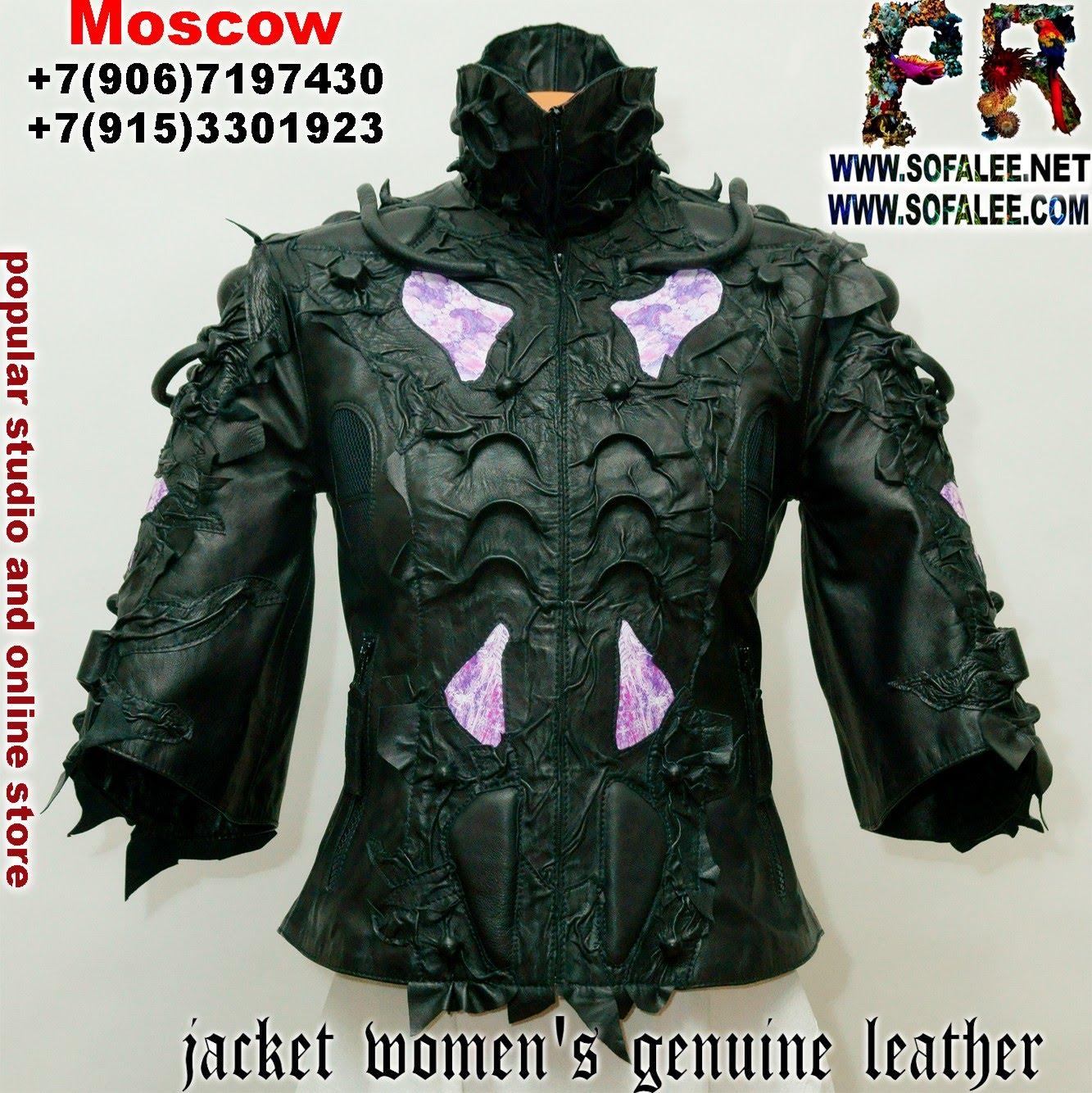 эксклюзивная кожаная куртка наручи воротник