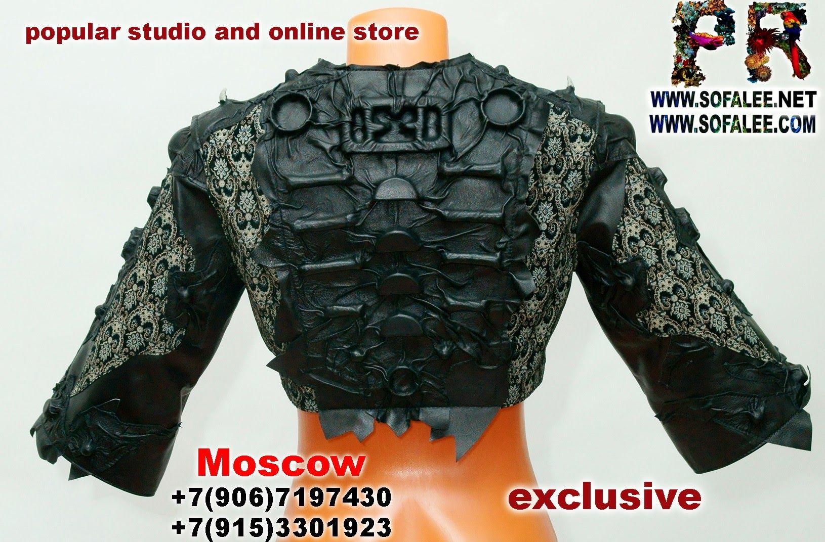 куртка болеро из натуральной кожи 00001