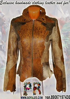 Leather suit shabby chic for ladies