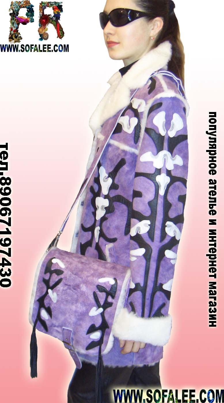 Женская модная дубленка из овчины с сумкой