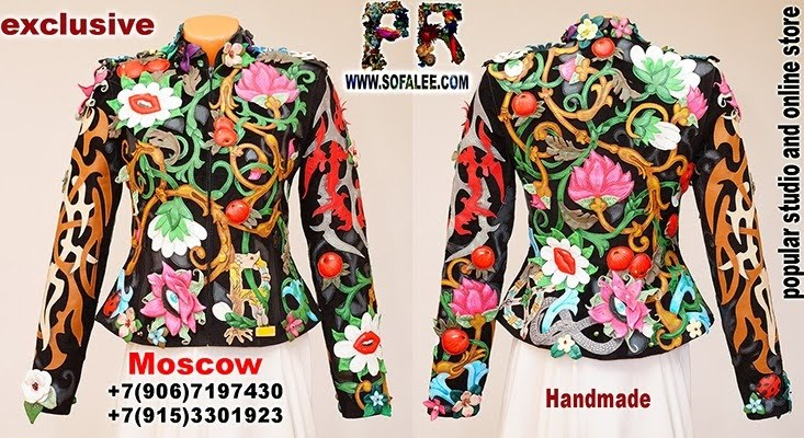 """№238 Women's gorgeous jacket of genuine leather multicolored """"Crazy"""""""