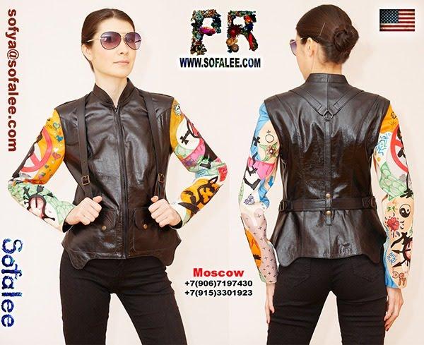 """№246 """"SVE-24"""" youth jacket of genuine jacket."""