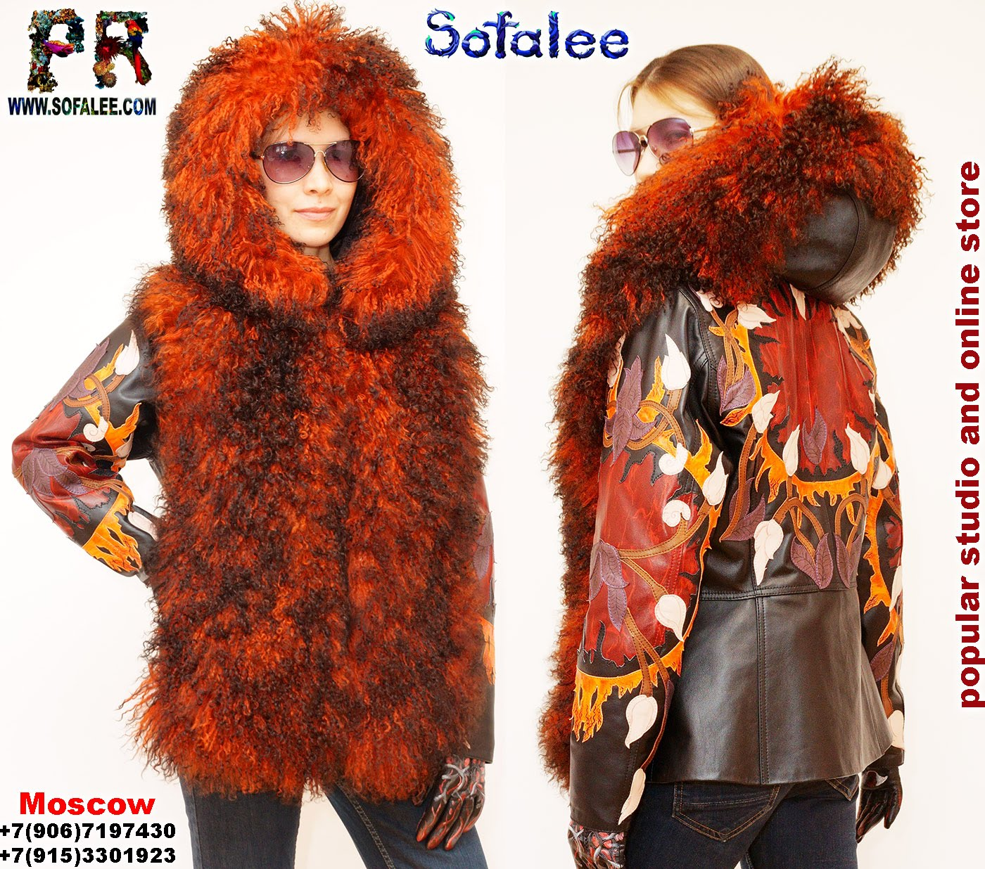 куртка из меха ламы 0