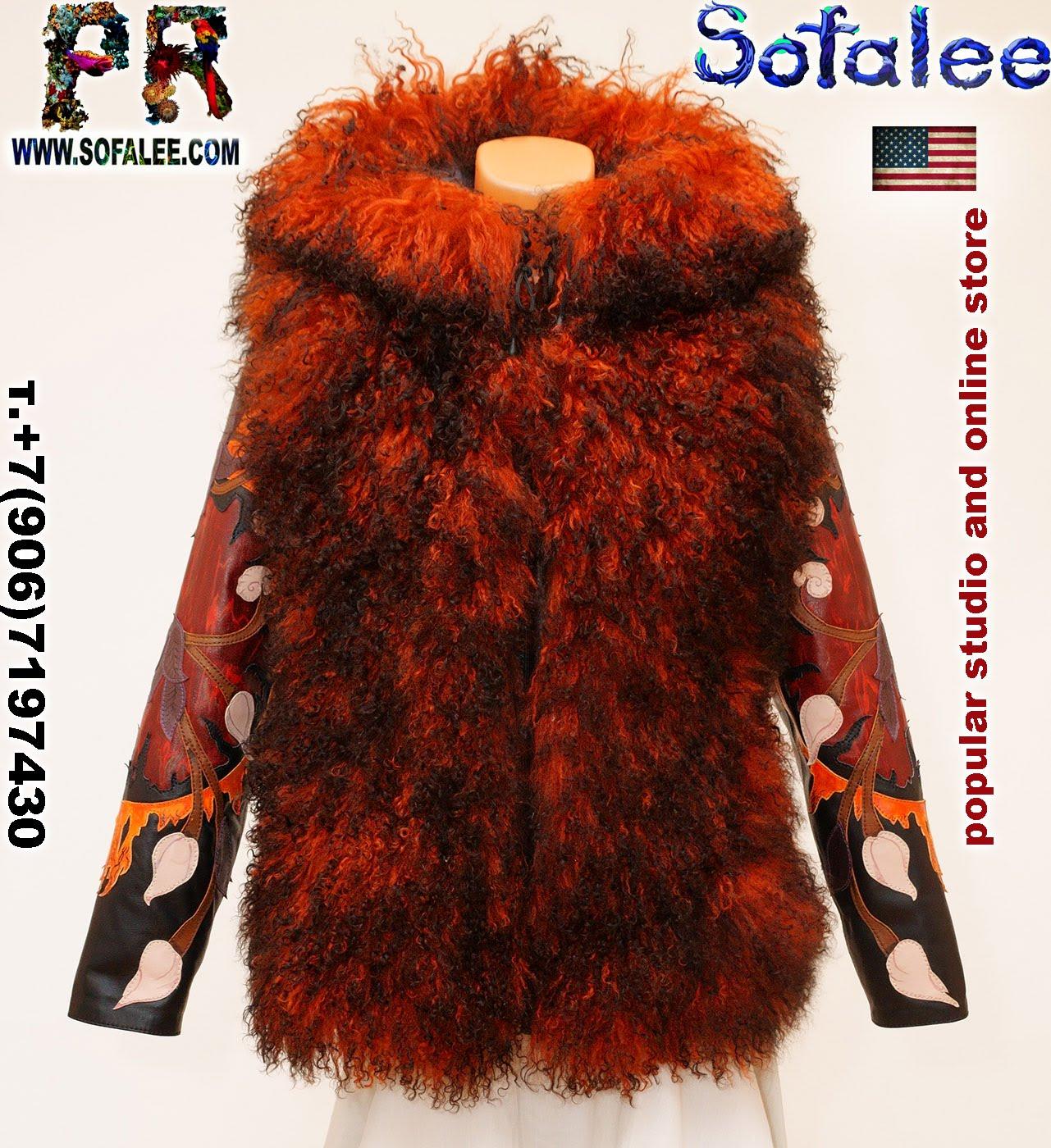 куртка из меха ламы 0001