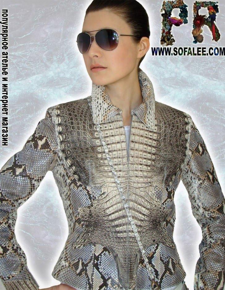 Женская Одежда Из Кожи Рептилий